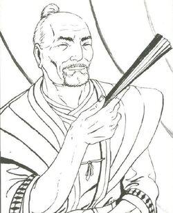 Suzume Mukashino 2