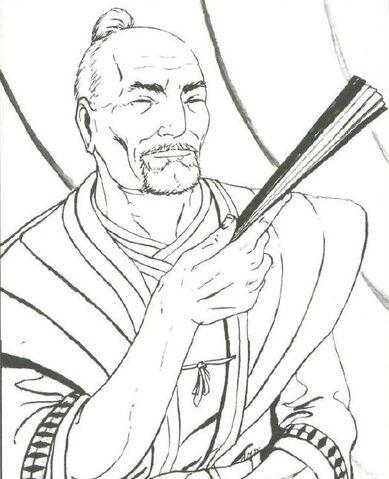 File:Suzume Mukashino 2.jpg