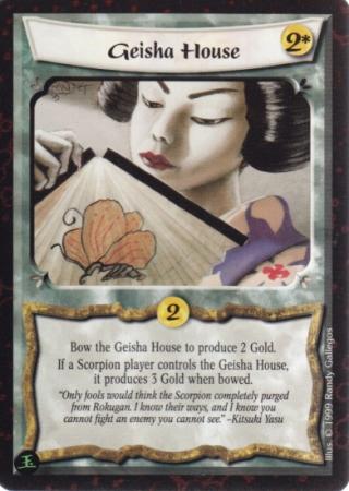 File:Geisha House-card22.jpg