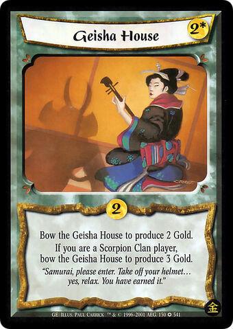 File:Geisha House-card6.jpg