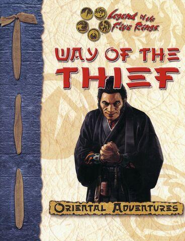 File:Way of the Thief.jpg