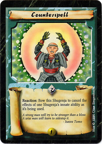 File:Counterspell-card2.jpg