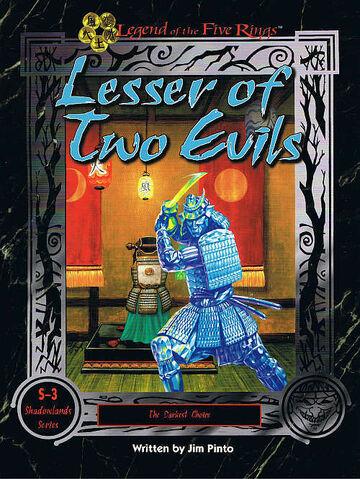 File:Lesser of Two Evils.jpg