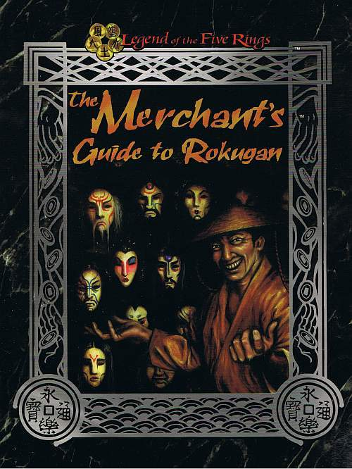 File:Merchant's Guide to Rokugan.jpg