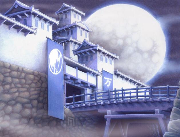File:Yotsu Dojo.jpg