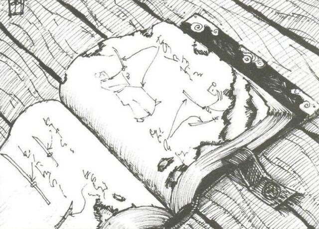 File:Ancestral Hiruma Techniques.jpg