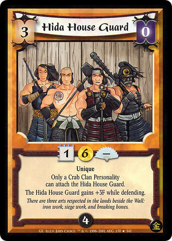 File:Hida House Guard-card2.jpg