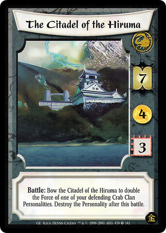 File:The Citadel of the Hiruma-card4.jpg