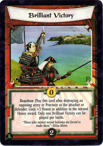 File:Brilliant Victory-card6.jpg