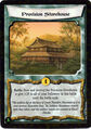 Provision Storehouse-card.jpg