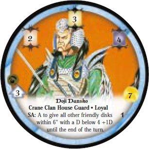 File:Doji Dansho-Diskwars.jpg