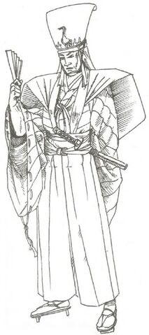 File:Kakita Yoshi 5.jpg