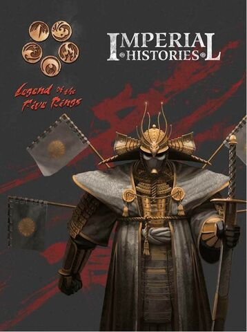 File:Imperial Histories (RPG).jpg