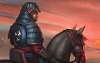 Fifth Wind Cavalry