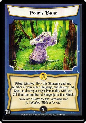 File:Fear's Bane-card2.jpg