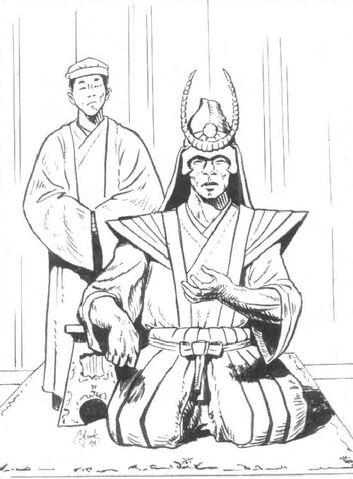 File:Yoritomo 6.jpg