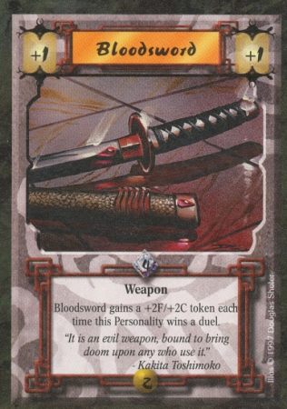 File:Bloodsword-card7.jpg