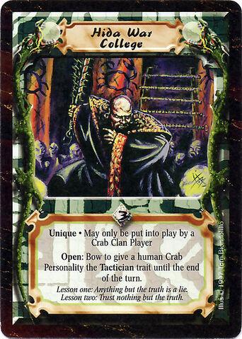 File:Hida War College-card.jpg