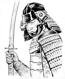 Daidoji Shogusha