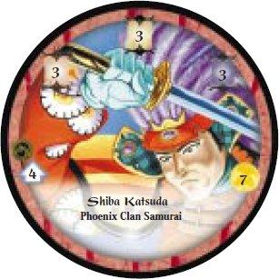 File:Shiba Katsuda-Diskwars.jpg