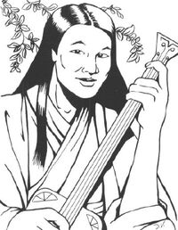 Iuchi Michisuna