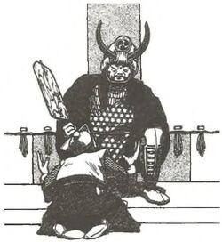 Shinjo Yokatsu 6