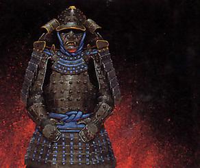 File:Armor of Sun Tao.jpg