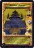 Kyuden Hitomi-card2