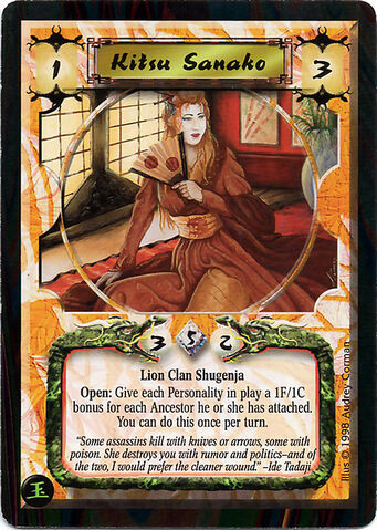 File:Kitsu Sanako-card.jpg