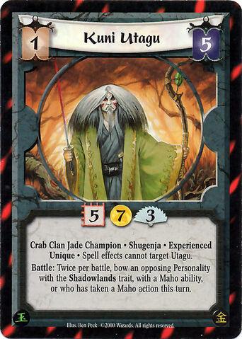 File:Kuni Utagu Exp-card.jpg