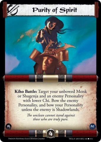 File:Purity of Spirit-card5.jpg