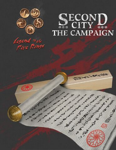 File:Second City - The Campaign.jpg