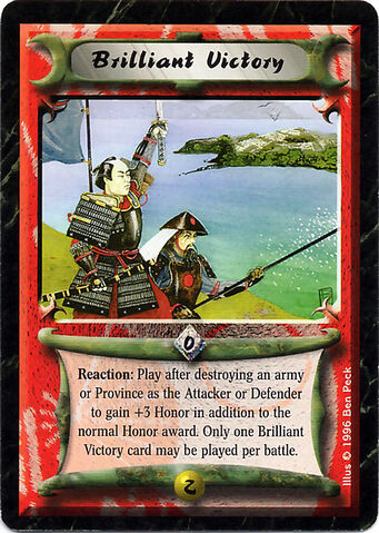 File:Brilliant Victory-card3.jpg