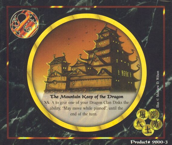 File:The Mountain Keep of the Dragon-Diskwars.jpg
