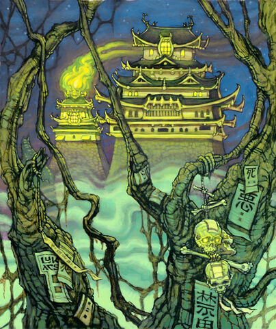 File:Obsidian Halls of the Lost.jpg