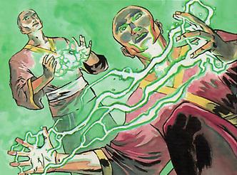 File:Dharma Technique.jpg