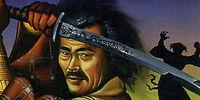 Gunjin's Katana