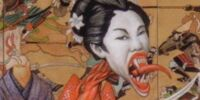 Shinko Kamiko