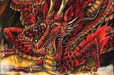 File:Dragon of Fire 4.jpg