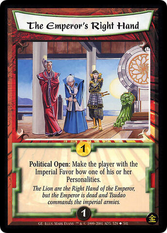 File:The Emperor's Right Hand-card2.jpg