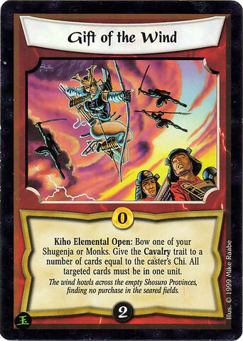 File:Gift of the Wind-card3.jpg