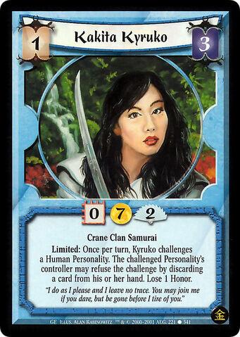 File:Kakita Kyruko-card2.jpg