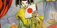 Otomo Hoketuhime