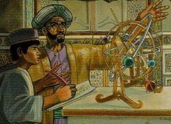 Duqaq's School of Astronomy