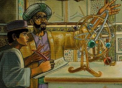 File:Duqaq's School of Astronomy.jpg
