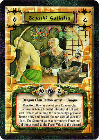 File:Togashi Gaijutsu-card.jpg