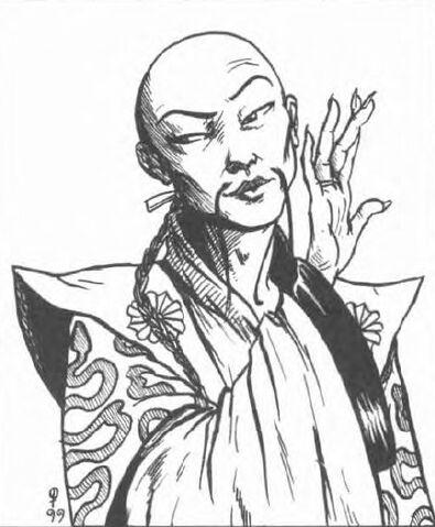 File:Otomo Sorai 2.jpg