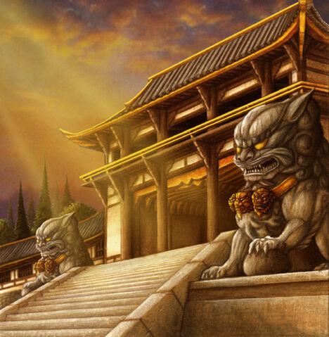 File:Hall of Ancestors.jpg