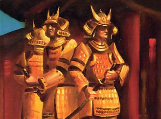 File:Empress' Guard 2.jpg