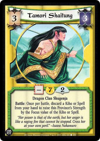 File:Tamori Shaitung-card3.jpg